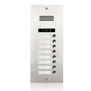 Interfon exterior DMR21A-S8, 8 familii, ingropat, bloc imagine
