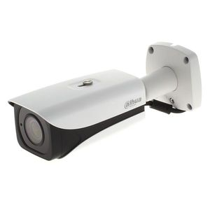 Camera supraveghere exterior HAC-HFW3231E-ZH-2712, 2 MP, IR 100 m, 2.7-12 mm, zoom motorizat imagine