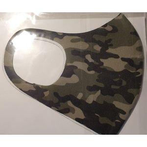 Masca protectie camuflaj, reutilizabila + cadou imagine