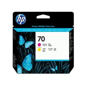 HP 70 capete de imprimantă Cu jet de cerneală C9406A imagine