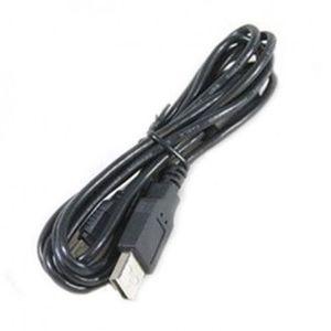 Cablu de alimentare USB Datalogic imagine